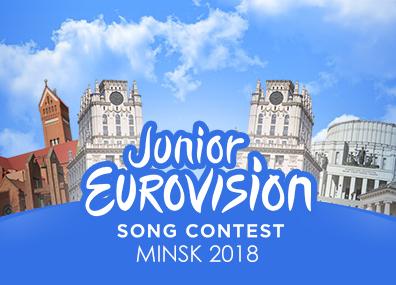 Стало известно, кто представит Азербайджан на «Детском Евровидении-2018» - ФОТО - ВИДЕО