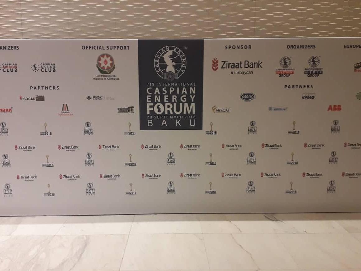 В Баку проходит седьмой Международный Каспийский энергетический форум