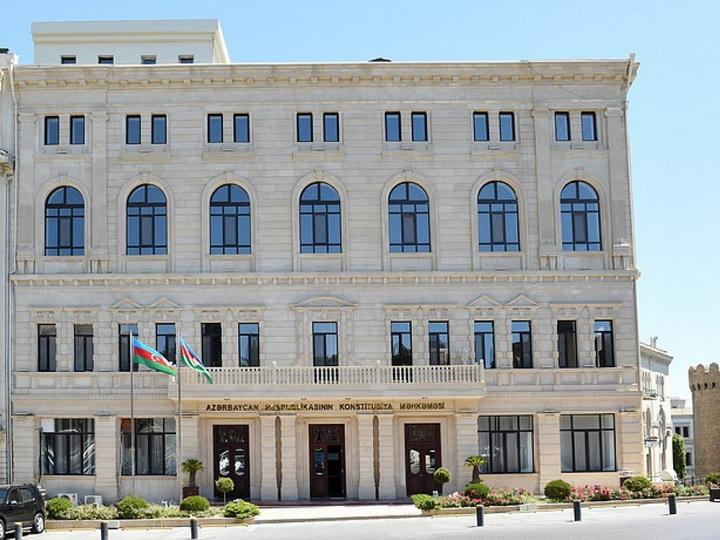 Состоялось очередное заседание Пленума Конституционного суда