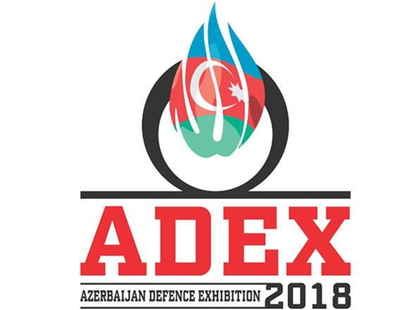 Миноборонпром Азербайджана представит на ADEX 2018 свыше 260 наименований продукции