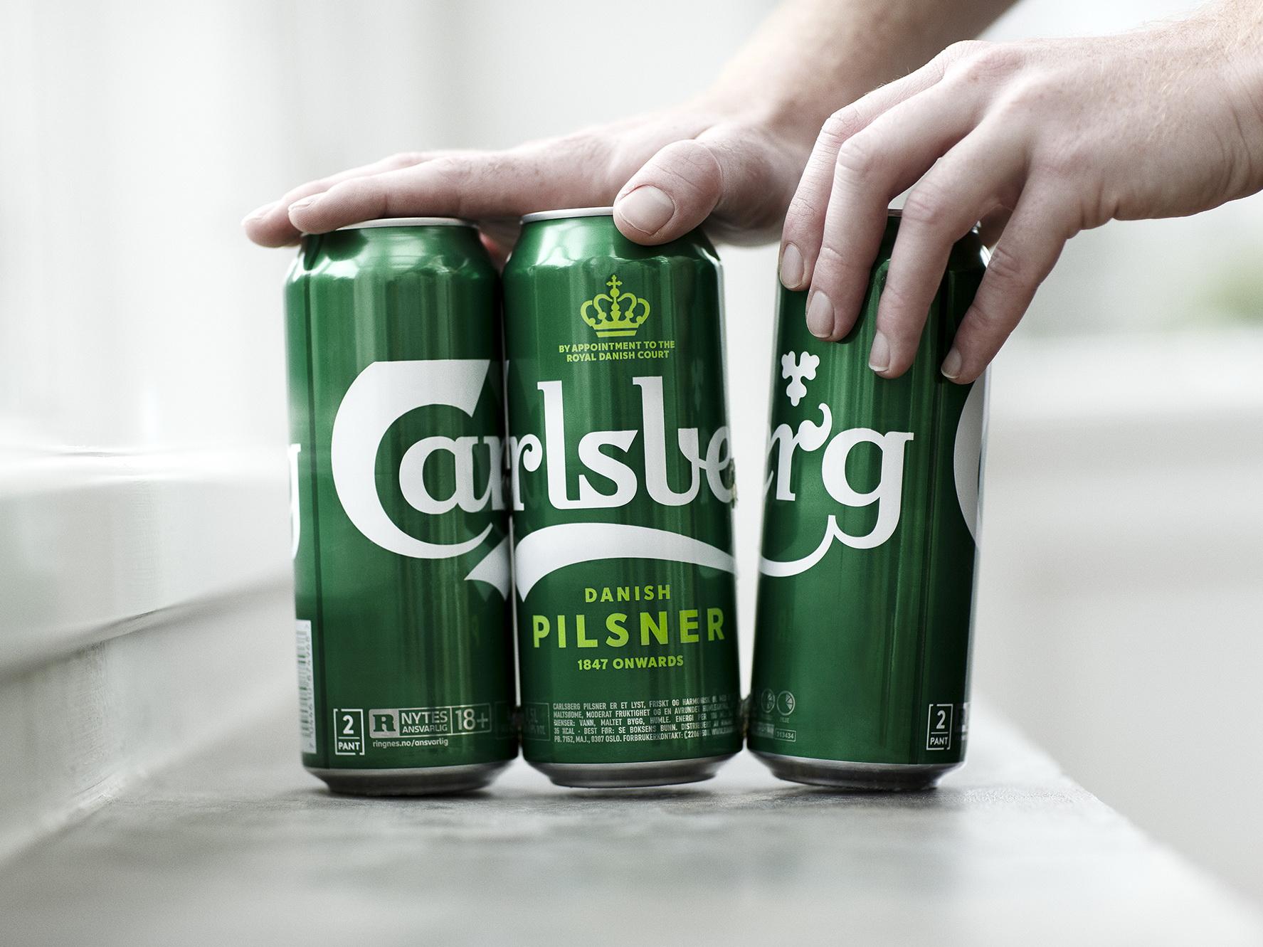 Carlsberg внедряет передовые инновации, чтобы сократить отходы пластика – ФОТО