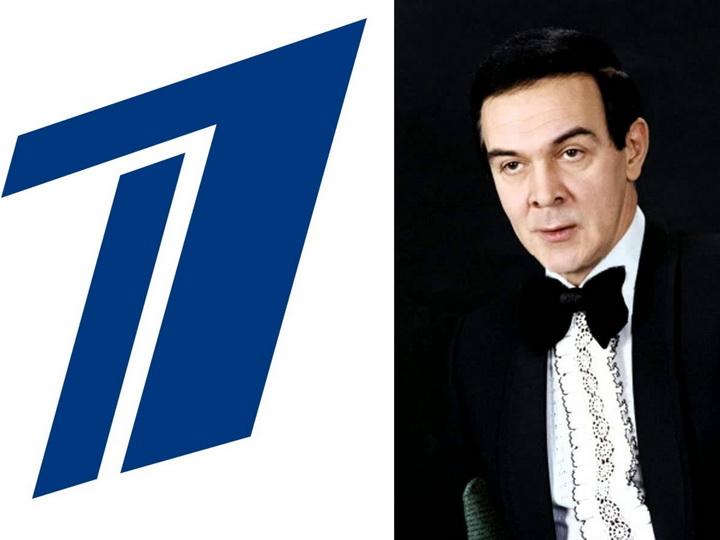 Первый канал снимет фильм о Муслиме Магомаеве в Баку: кто сыграет роль легендарного певца? – ФОТО
