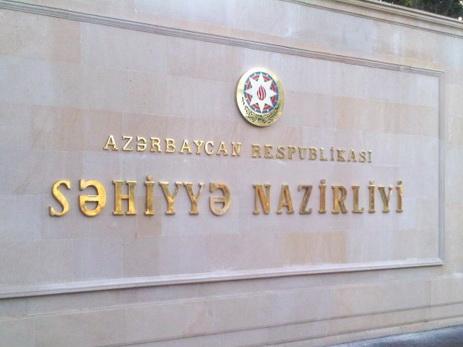 Минздрав направит 9,6 млн манатов на капремонт роддома в Баку