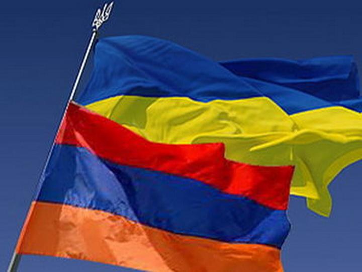 Ukrayna XİN: Ermənistanın ərazi bütövlüyümüzlə bağlı qərarından məyus olduq