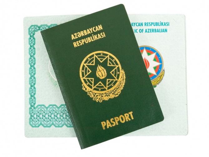 Граждане Азербайджана могут посещать без визы 66 стран мира