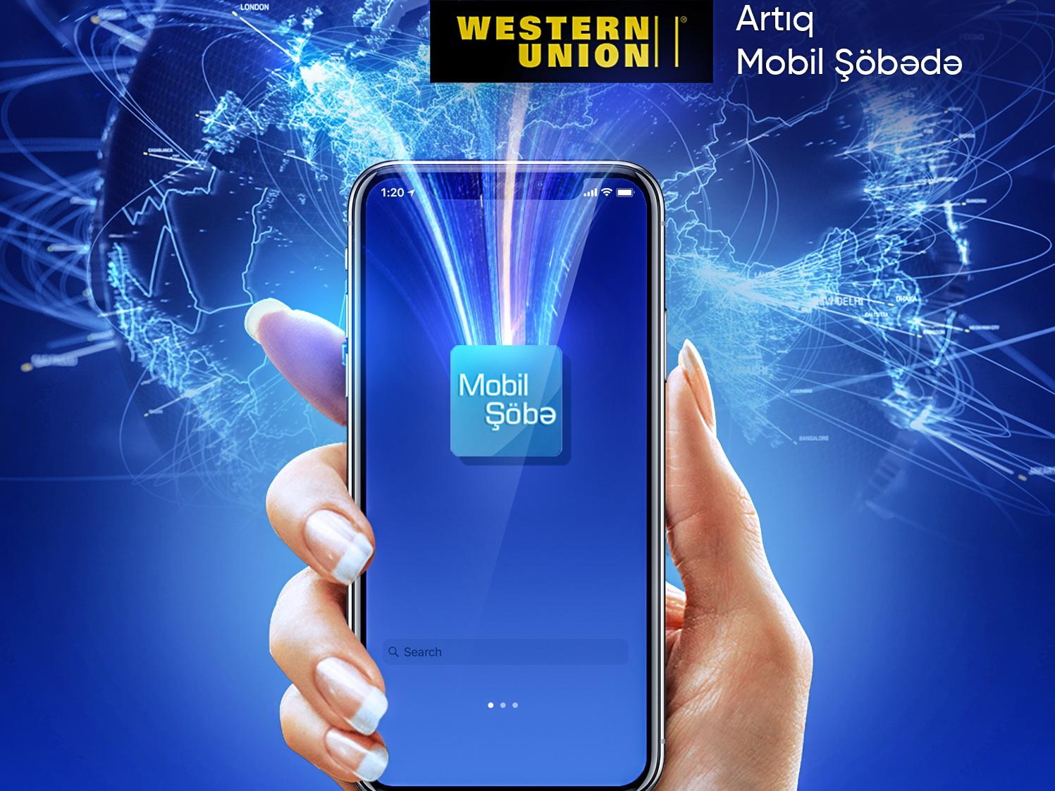 Bank Respublika и WesternUnion ввели новшества в денежные переводы