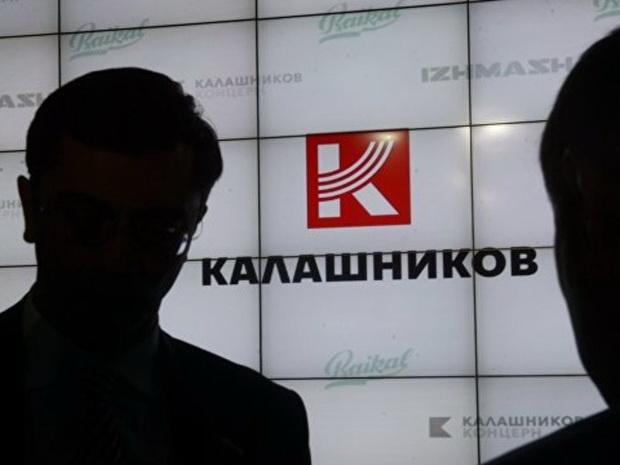 «Калашников» отреагировал на сообщения о желании США производить российское оружие