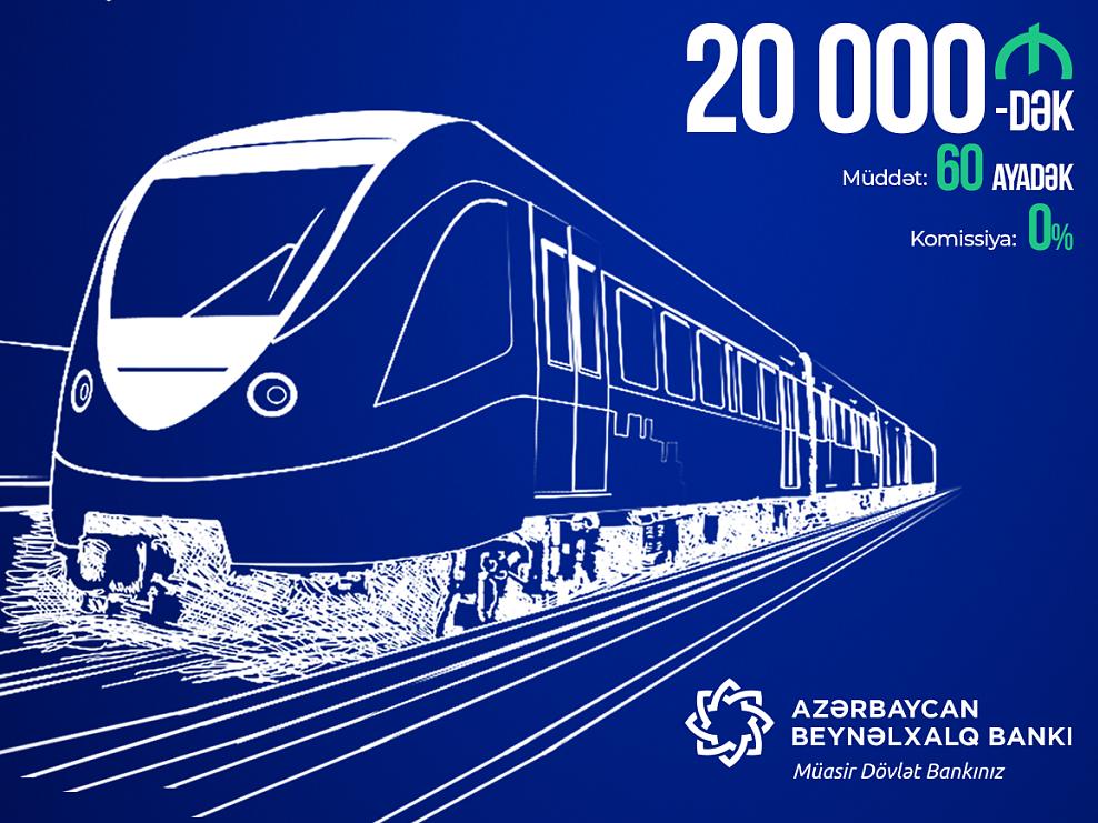 Международный банк Азербайджана запускает специальную кредитную кампанию для работников железной дороги