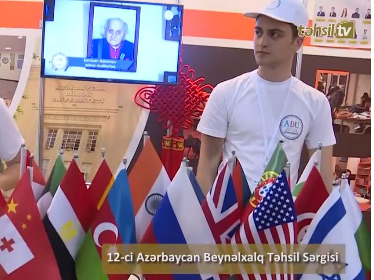 В Баку продолжает свою работу XII Азербайджанская международная образовательная выставка – ВИДЕО