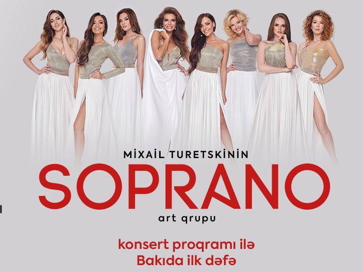 В Центре Гейдара Алиева состоится концерт группы Михаила Турецкого «Сопрано»