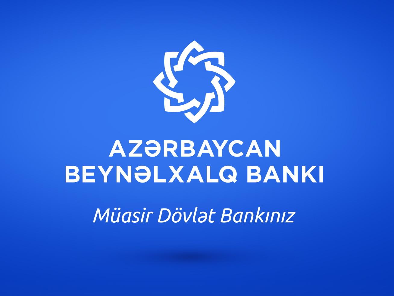 Международный банк Азербайджана укрепил капитальные позиции в третьем квартале