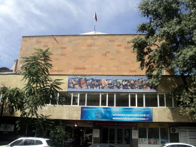Русский театр в Армении будет уничтожен? - ФОТО