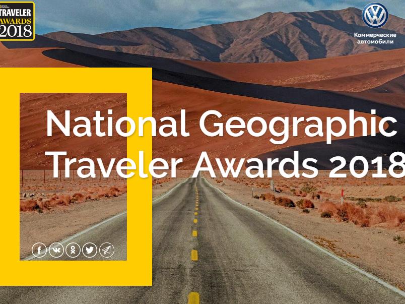 Азербайджан в тройке лидеров в номинации «Гастрономический туризм» конкурса NatGeo – ФОТО