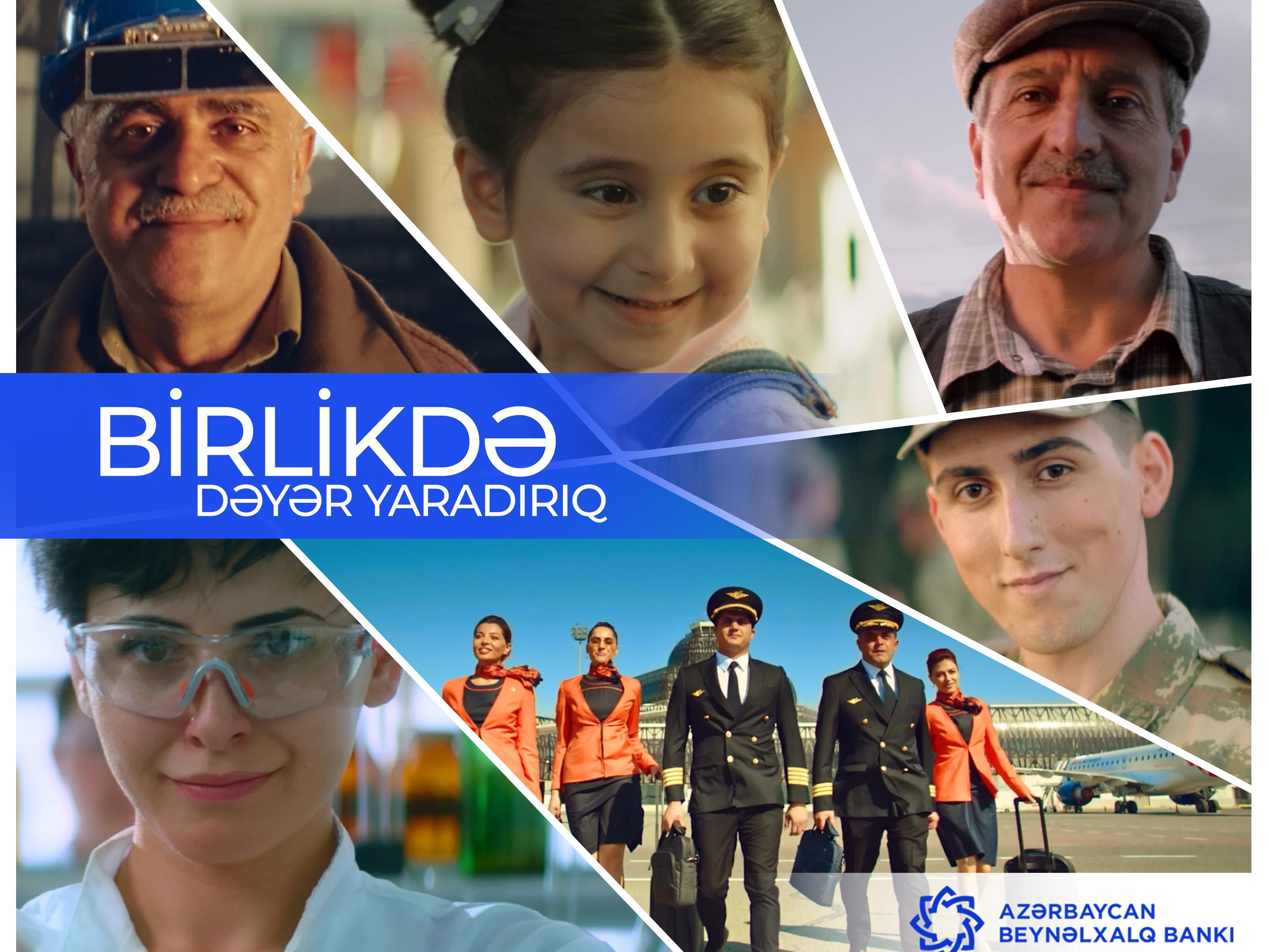 Международный банк Азербайджана представил новый имиджевый ролик – ВИДЕО
