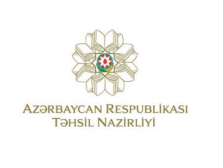 Госстратегия по развитию образования в Азербайджане: Достижения, полученные за 5 лет