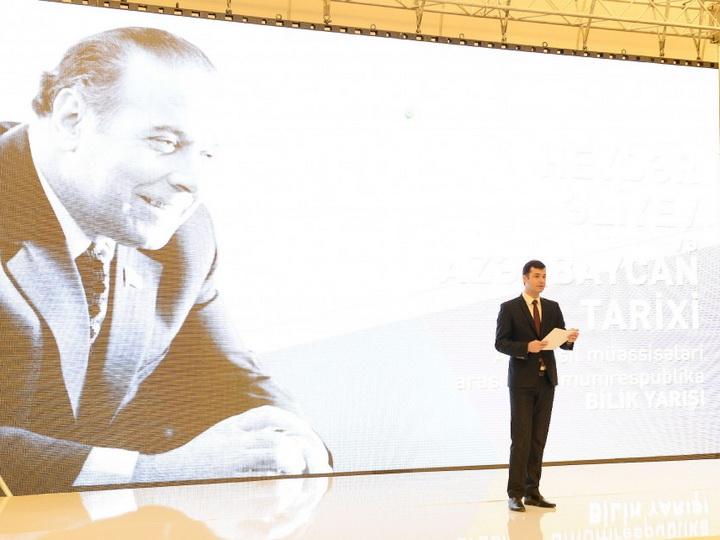 В Центре Гейдара Алиева состоялось V общереспубликанское состязание знаний «Гейдар Алиев и история Азербайджана» - ФОТО