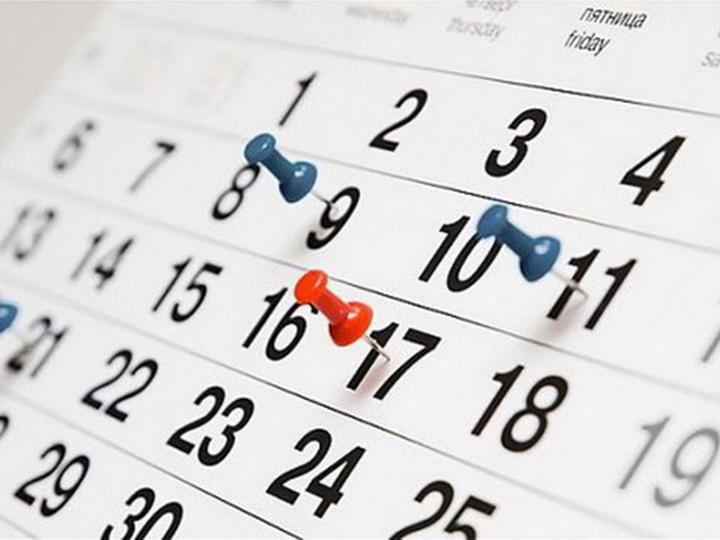 В Азербайджане в ноябре три дня подряд будут нерабочими