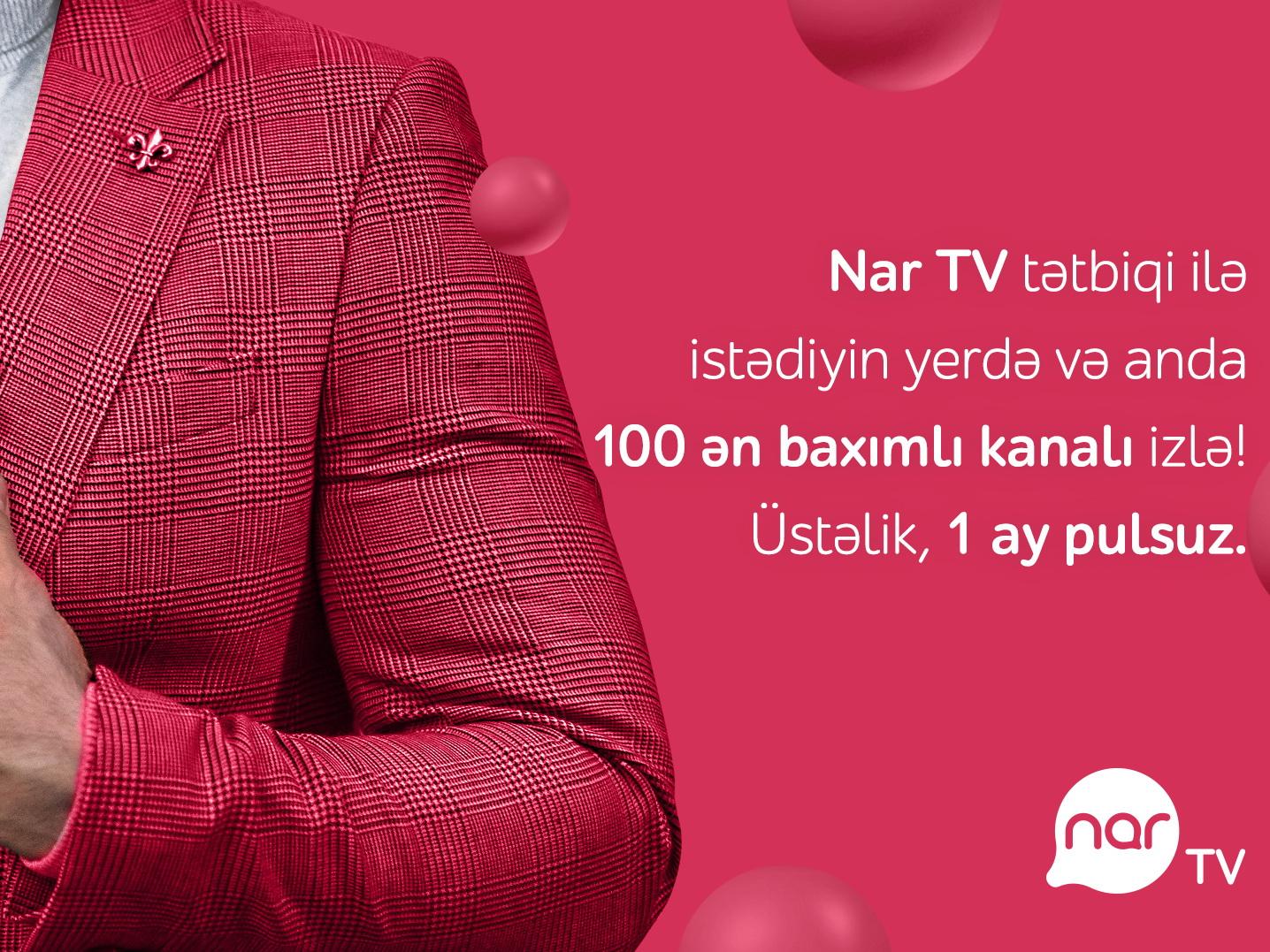 Загрузите приложение Nar TV и смотрите свои любимые каналы на смартфоне