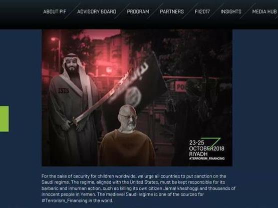 Сайт конференции «Давос в пустыне» подвергся хакерской атаке