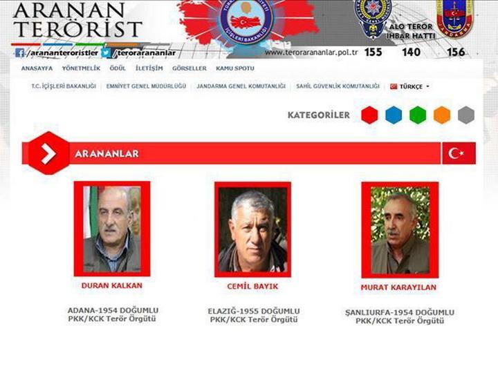 Госдеп США назначил награду за поимку главарей РКК