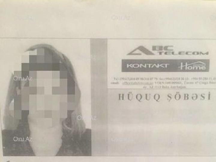 Компания Kontakt Home опозорила должницу, везде расклеив ее изображения – ФОТО