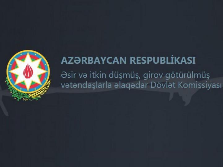 Заявление госкомиссии Азербайджана по делам военнопленных