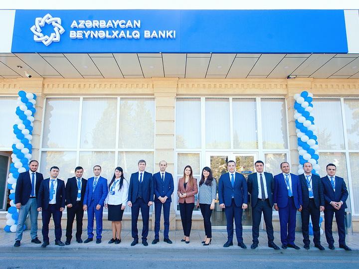 Состоялось открытие отделения «Уджар» Международного банка Азербайджана по новому адресу – ФОТО