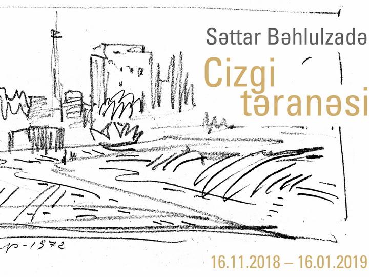 В преддверии юбилея Саттара Бахлулзаде состоится выставка «Мелодия штрихов»