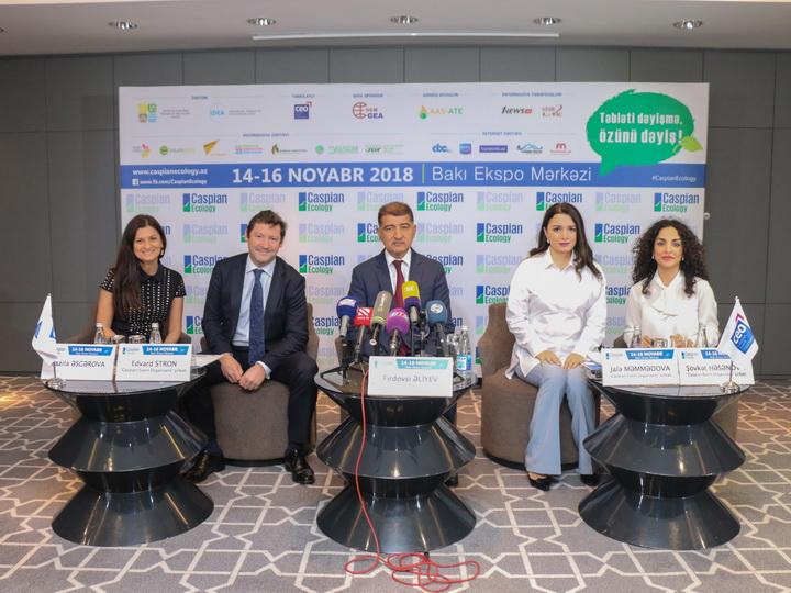 9-я Азербайджанская международная выставка в области охраны окружающей среды