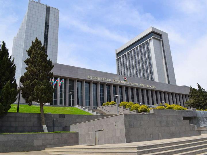 Милли Меджлис ратифицировал Конвенцию о правовом статусе Каспия