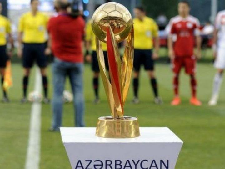 Финал Кубка Азербайджана может пройти в Гяндже