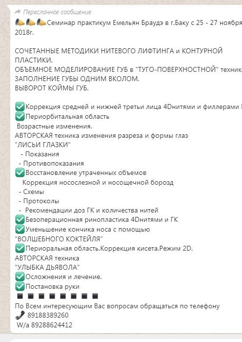 Юлия ахмедова простая схема сложных отношений фото 449