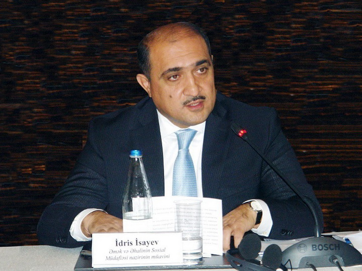 Назначен новый замминистра образования Азербайджана
