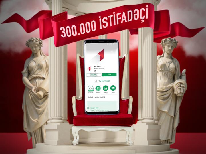 Приложение BirBank загрузили более 300 000 пользователей