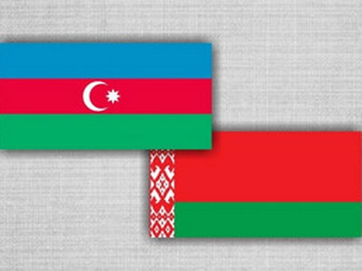 В Баку состоялись межмидовские консультации с Беларусью