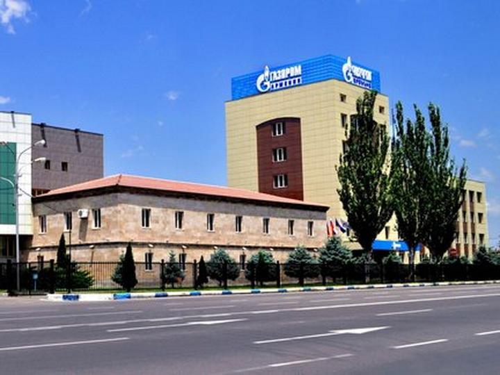 «Газпром» работает в Армении в убыток