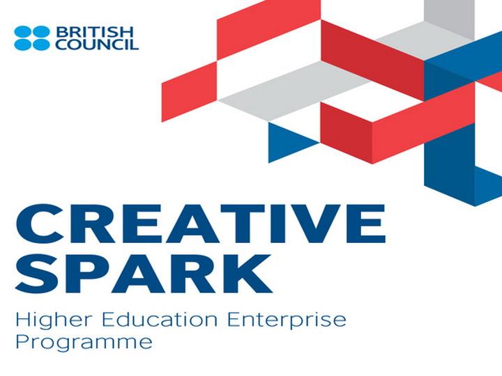 British Council запускает в Азербайджане новую программу по обучению предпринимательству – ВИДЕО