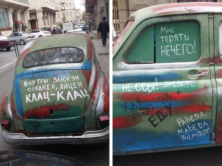 «Zadolbal Glamur». В Баку антикварную «Победу» превратили в оригинальный Street art – ФОТО