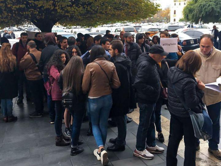 В Ереване проходит акция протеста