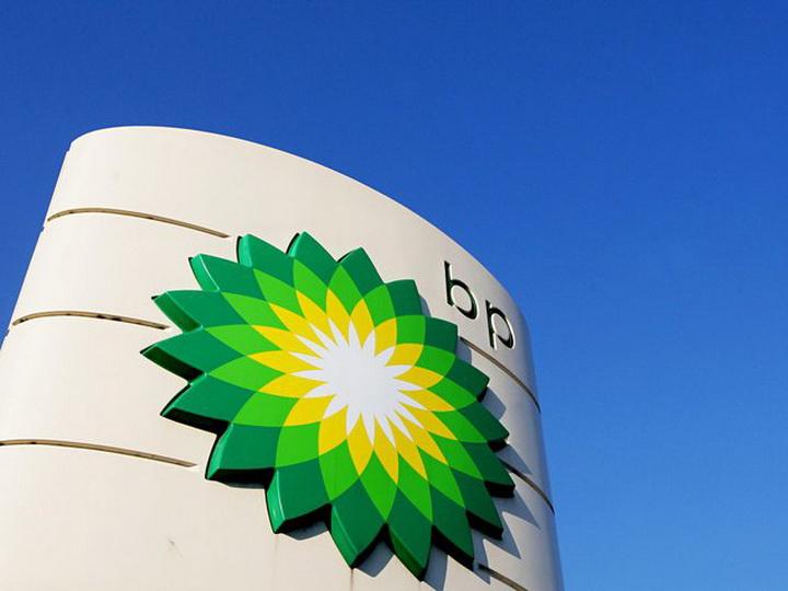 После ЧП офис BP вновь заработал в обычном режиме – ФОТО – ОБНОВЛЕНО