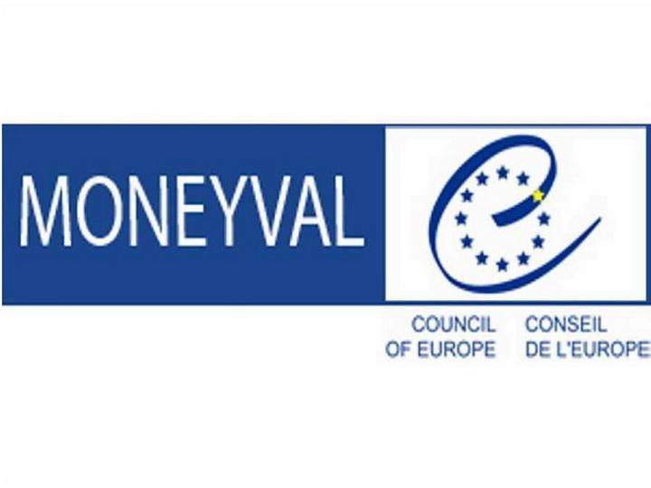 MONEYVAL положительно оценил систему Азербайджана по борьбе с финансированием терроризма