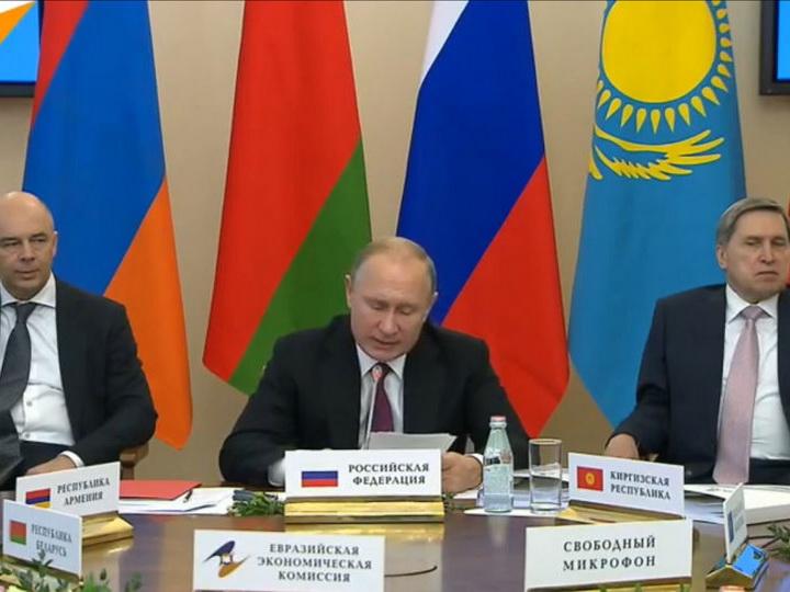 Владимир Путин пожелал Армении успеха в рамках председательства в ЕАЭС