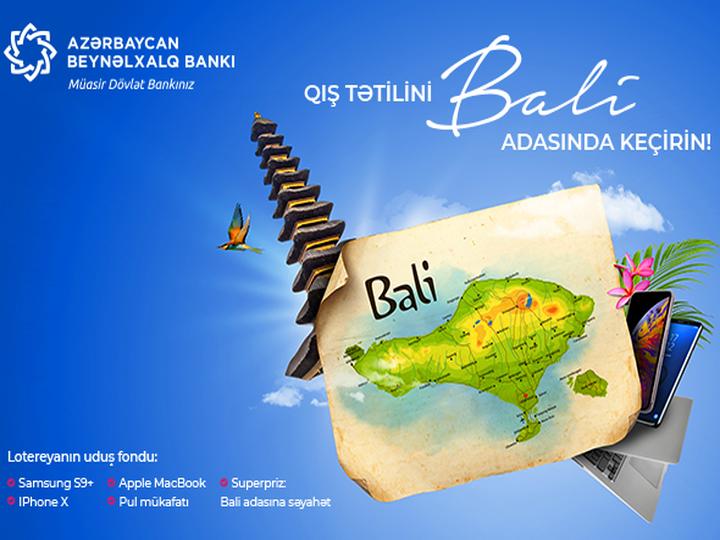Международный банк Азербайджана дал старт новой лотерейной кампании