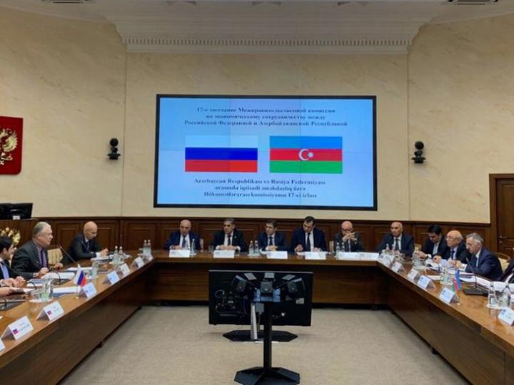 В Москве состоялось заседание Межправкомиссии по вопросам экономического сотрудничества между Азербайджаном и РФ - ФОТО