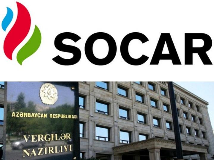 Минналогов прокомментировало проверки в SOCAR