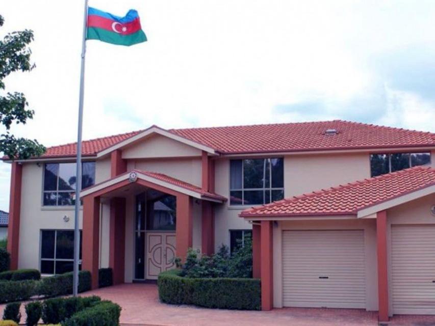 Подозрительная посылка, отправленная в посольство Азербайджана в Австралии, передана в полицию
