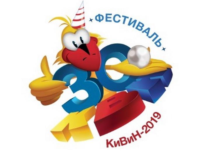 Азербайджан вновь будет представлен на фестивале «КиВиН-2019» в Сочи