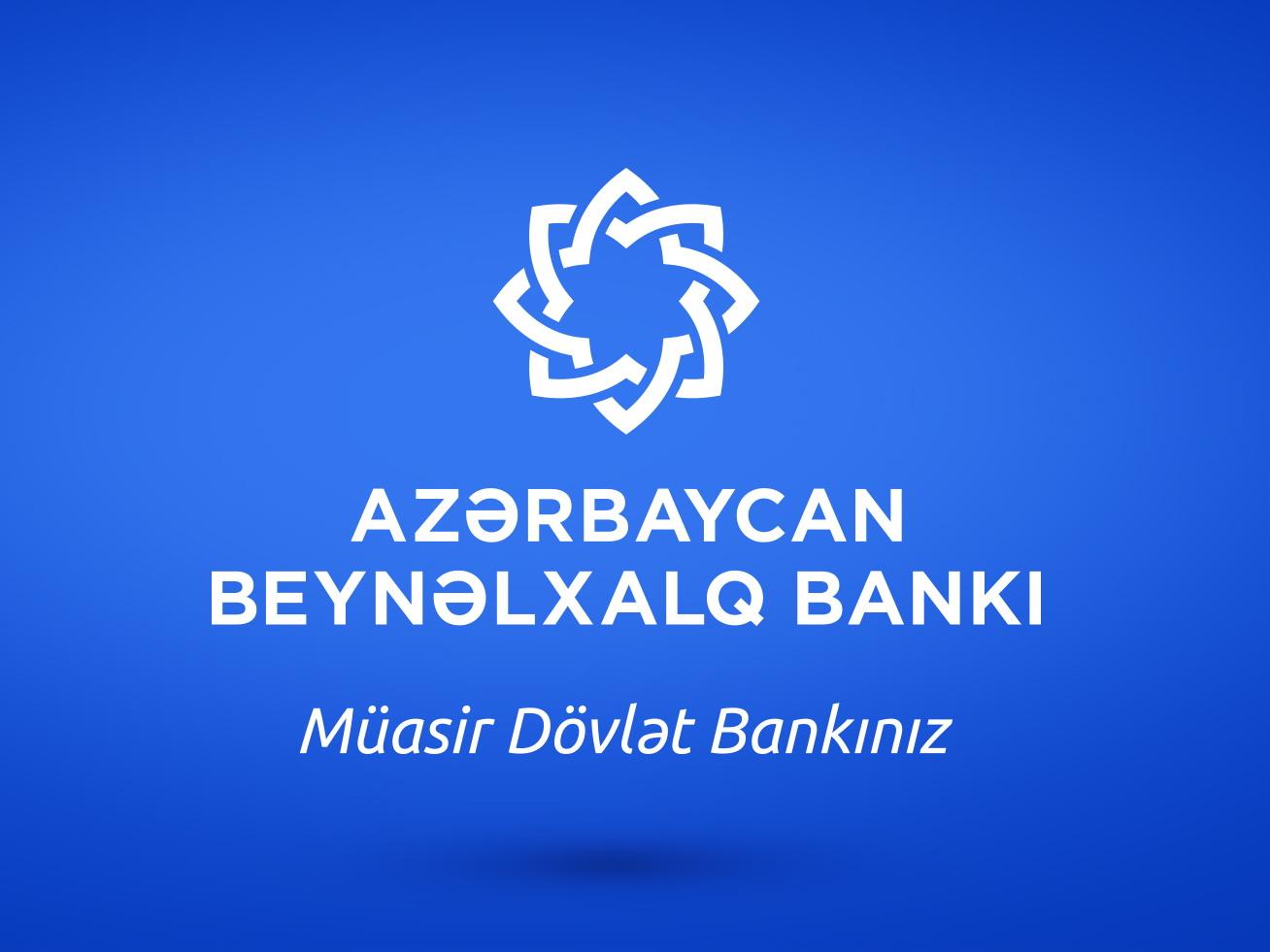 Международный банк Азербайджана отмечает день основания