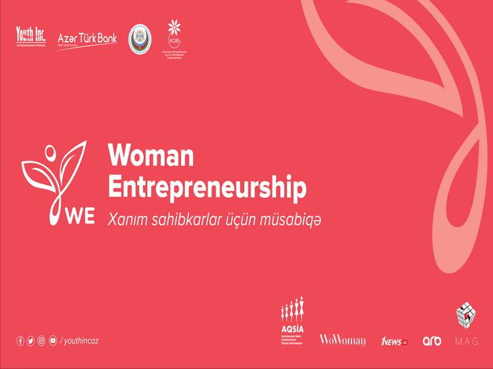 #WE2019: Начался конкурс для предпринимательниц