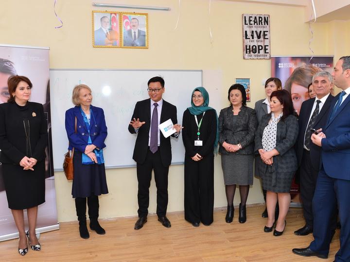В Баку открылся новый Ресурсный центр английского языка - ФОТО
